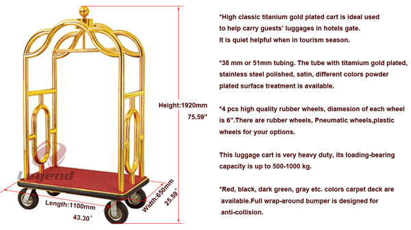 Customized hotel luggage cart for five star hotel.jpg