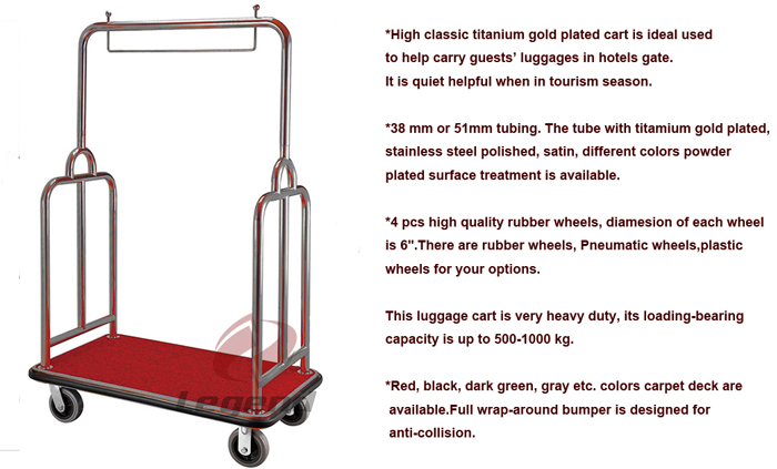 Safety and reliable hotel trolley supplier.jpg