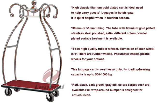 Flower shape hotel heavy duty luggage trolley (2).jpg