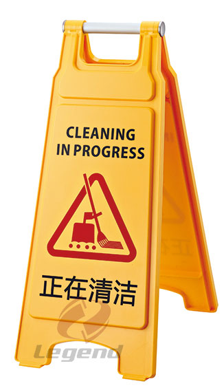 High cost-effective plastic material caution sign board.jpg