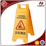 High cost-effective plastic material caution sign board
